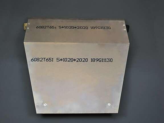 Potezione motore sotto scocca Saxo 28129 28129